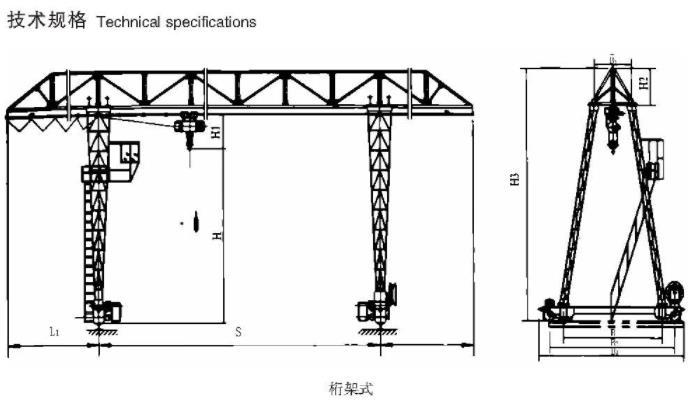 MHb型3-32吨电动葫芦门式起重机(桁型式)